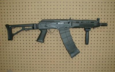 Saiga 12  Shorty.jpg