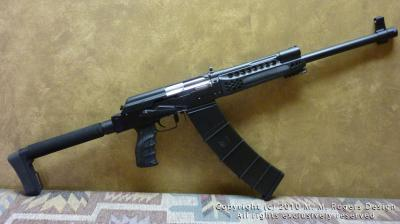 Saiga 12 Performance Projects - LONE STAR ARMS - forum ...