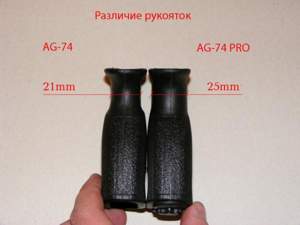 post-46820-0-04647700-1375907680_thumb.jpg