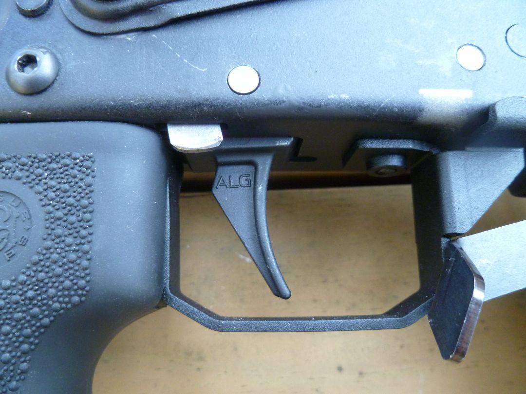 Installed ALG AKT trigger in Converted Saiga12 SBS  It works