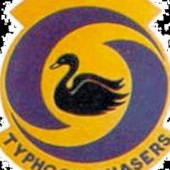 Swandriver